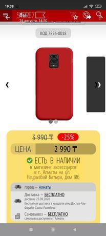 Чехол на Xiaomi Redmi note 9 pro