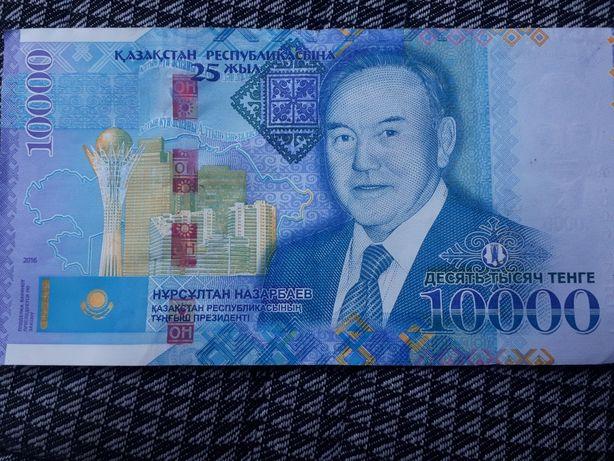 Купюра  10000 тенге