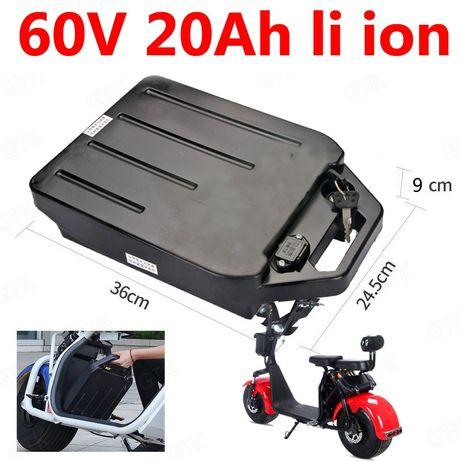Батерия 60V 20AH • Преносима за Citycoco скутер