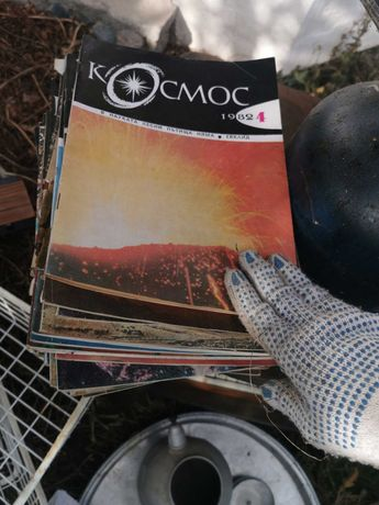 Списания. Космос от соца. Цената обща