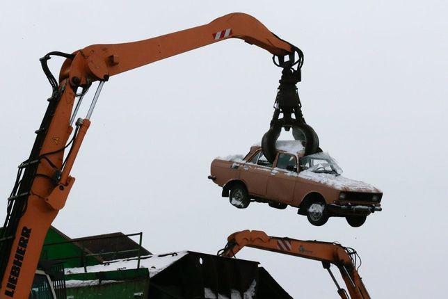 Выкуп любых авто на утилизацию