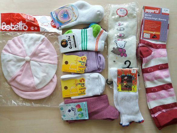Нови бебешки чорапки и шапчица