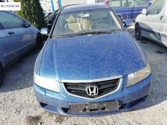 Honda Accord на части