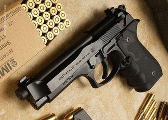 Pistol Airsoft Beretta/Taurus UPGRADAT 4,2J Full Metal Co2