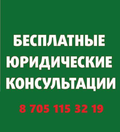 Адвокат/Юрист. Юридические консультации. Юридические услуги. суд. взыс