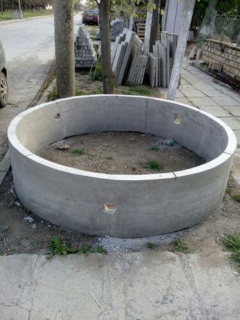 Коруба за сиптична яма