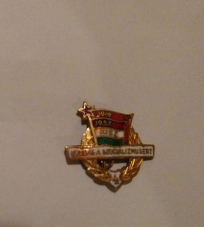Стара комунидтическа значка 1919/1957 и медал