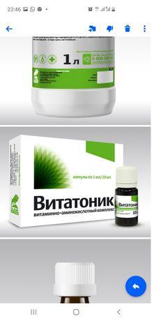 Витатоник 10мл витамины для птицы