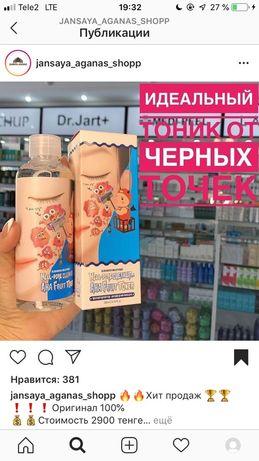 тонер пилинг Elizavecca с кислотами
