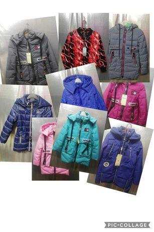 Осенние куртки распродажа