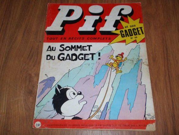 """списания/комикси """"Pif Gadget"""" (повечето с липси)"""