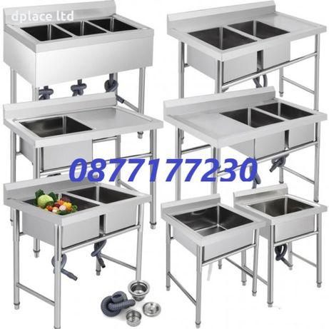 Мивки от неръждаема стомана работни кухненски чисто нови