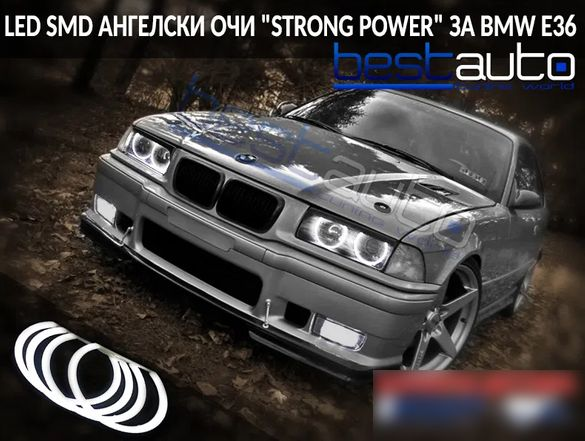 "LED SMD Ангелски очи ""STRONG POWER"" ЗА BMW E36 - бели"