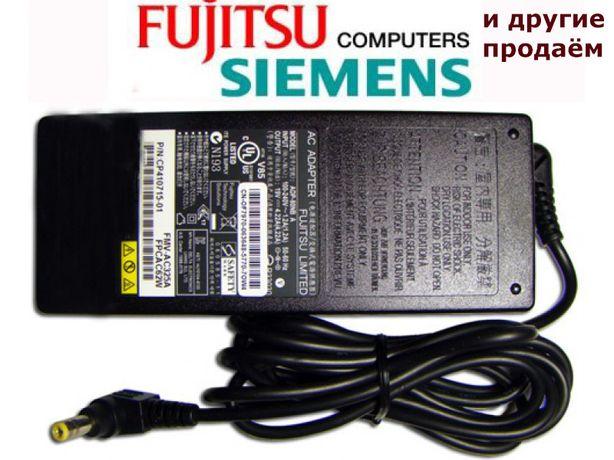для ноутбука FUJITSU и на др. Блоки адаптеры-зарядки и шнур питания от