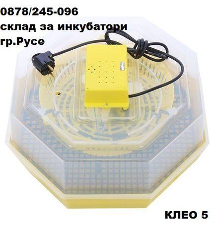 Румънски инкубатори на ниски цени! Официалният вносител за България