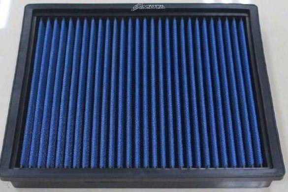 Спортен панелен филтър за VW Toyota FORD PEUGEOT BMW БМВ ТОЙОТА ПЕЖО