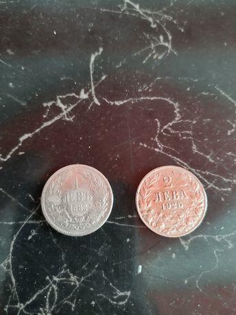 Монети 1лв. , 2лв