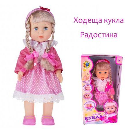 Интерактивна кукла Радостина - ходи, говори и пее песни на български е