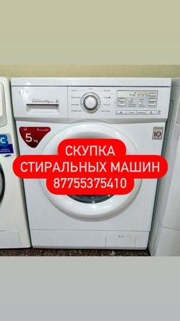 Продам стиральных машины!