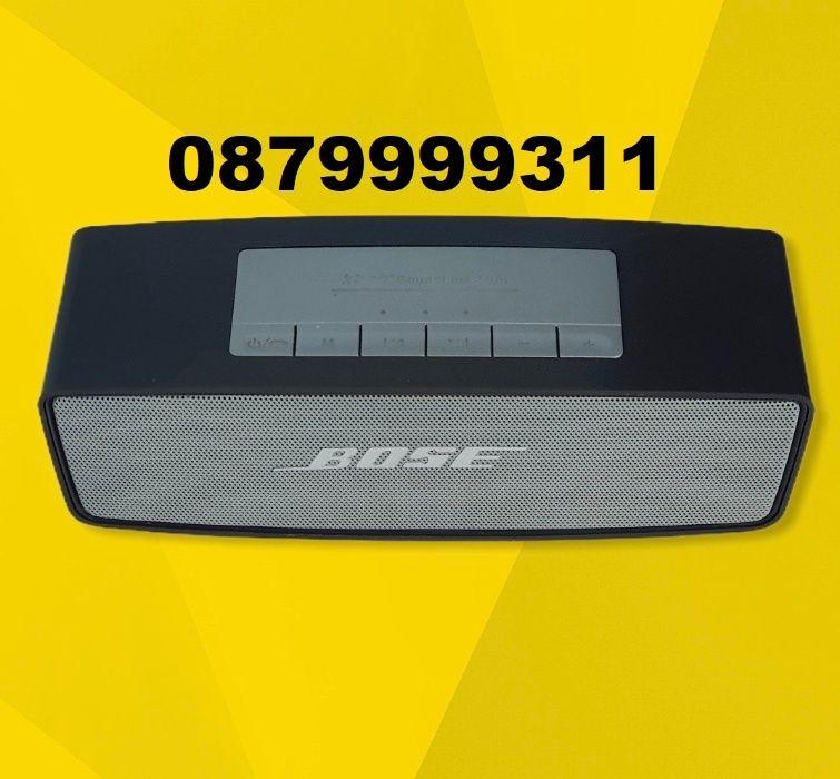 Страхотна BOSE Безжична преносима Bluetooth колона колонка USB AUX