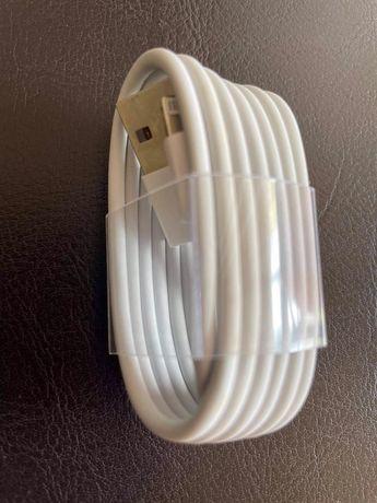 Кабел USB за iPhone