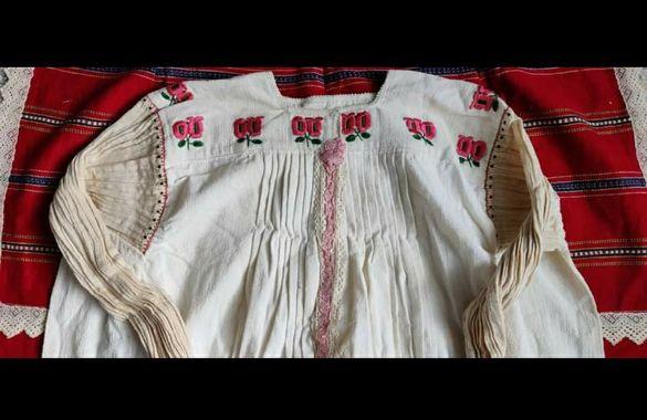 Хърцойска риза за народа носия