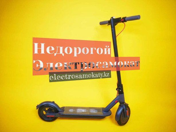 Электросамокат недорогой