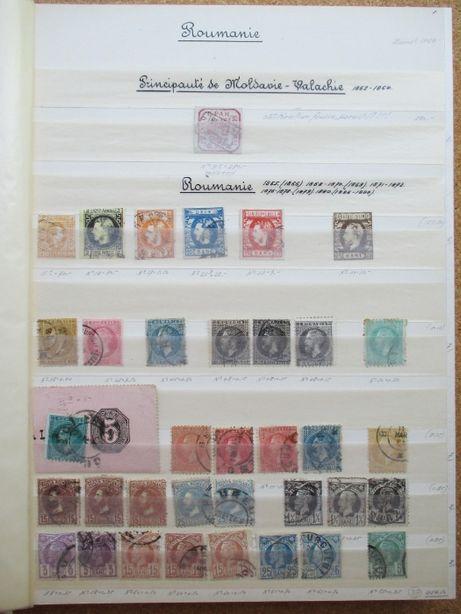 Colectie Timbre Romania 1862 -1944