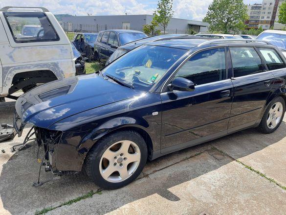Audi A4 2.5 TDI 180 кс quattro