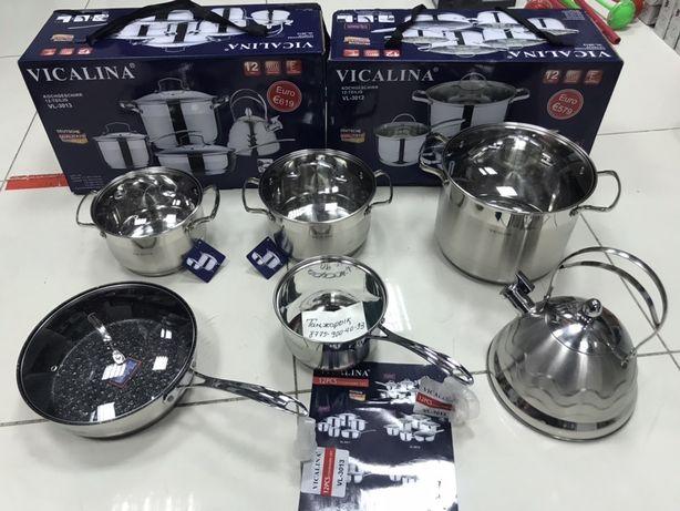Набор посуды VICALINA VL-3010 с чайником 3л