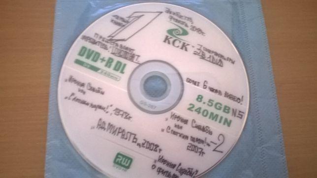 Продам диски с фильмами все части Ирония Судьбы, Адмиралъ