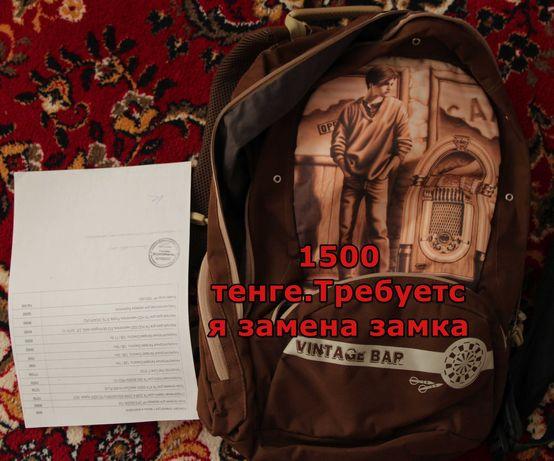 Школьные рюкзаки для разного возраста