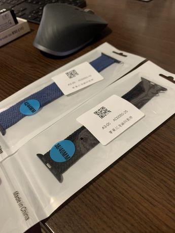Solo Loop Apple Watch Bands