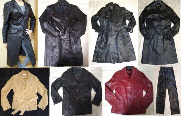Дамски кожени дрехи-якета, манта,панталон- р. ХS,S,M,L/естествена ко