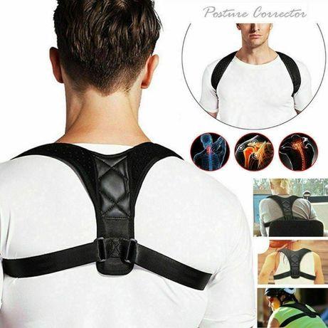 Колан за прав гръб и рамене, изправя стойката, лечение прегърбване