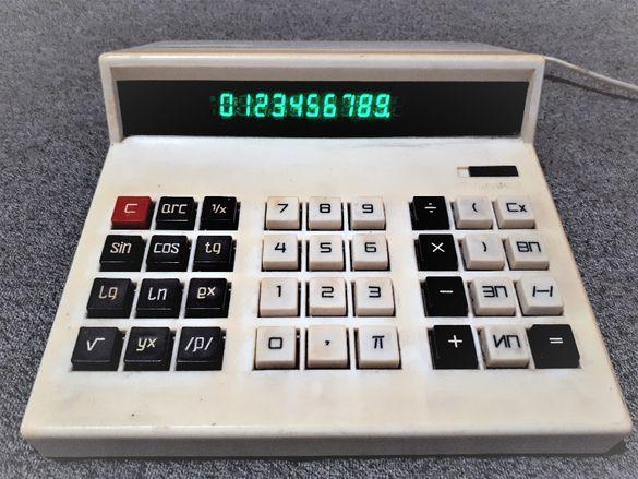 Стар Руски електронен калкулатор Електроника МК 41