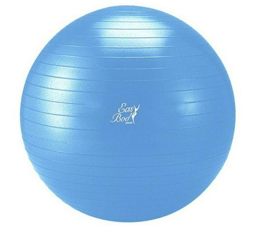 Гимнастический мячь