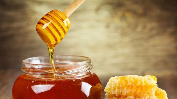 Домашен пчелен мед 2020