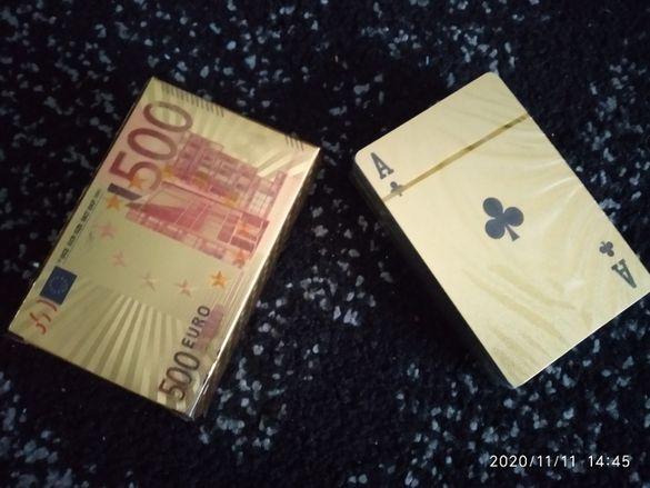 Карти 500 евро златни льскави и за подарьк стават