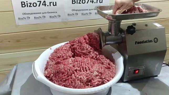Промышлаенная мясорубка с ГАРАНТИЕЙ НА ГОД/ Мясорубка профессиональная