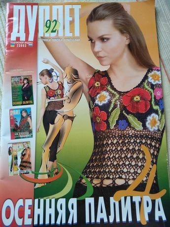 Журнал вязание, кружево