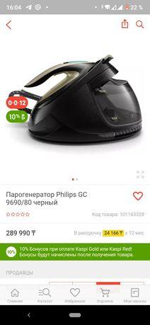 Парогенератор новый Philips