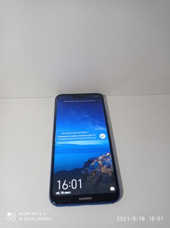 Huawei P20 Lite!