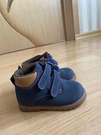 Продам ботинкочки на мальчика