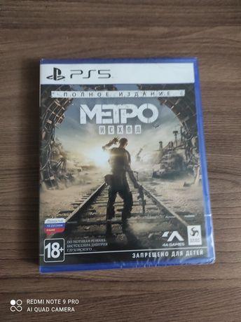 """Игра на PS 5 Метро """"Исход"""""""
