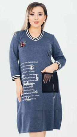 новое платье 54-56р