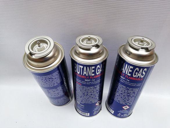 Бутан газ 227гр.флакон газов за горелки и котлони