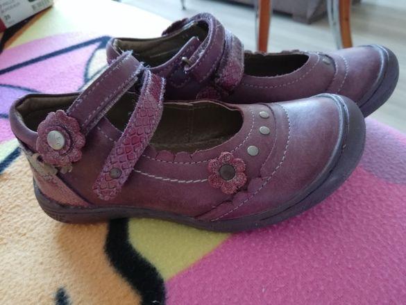 Обувки Chipie