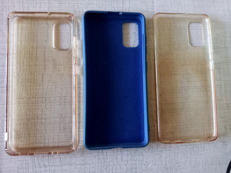 Samsung А41 калъфи