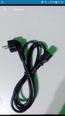 Захранващ кабел за компютър
